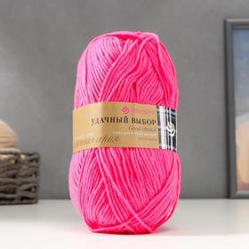 240-новый розовый