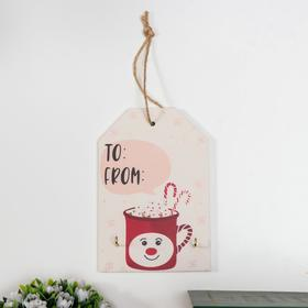 "Decorative hooks ""Hot chocolate with marshmallows"" 15x10x1, 5 cm"