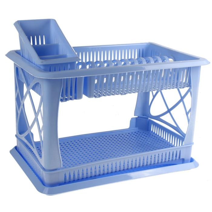 """Сушилка для посуды """"Лилия"""" с отделением для столовых приборов, 2 яруса, поддон, цвет голубой"""