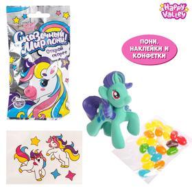 Игрушка-сюрприз «Сказочный мир пони!», с конфетами и наклейками