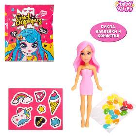 """Игрушка-сюрприз """"WOW GIRL""""Кукла с конфетами и наклейками"""