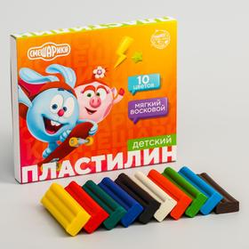 """Пластилин мягкий (восковой), 10 цветов, 150 г, """"Детский"""", Смешарики"""