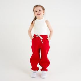 Брюки детские MINAKU: kids цвет красный, рост 104 см