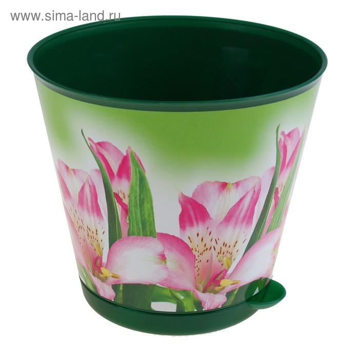 """Горшок для цветов """"Крит. Лилия"""" 3,6 л, d=200 мм, система прикорневого полива, темно-зеленый"""