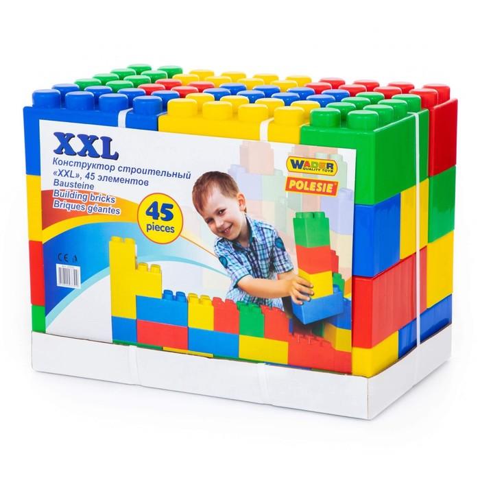 Конструктор строительный XXL, 45 деталей