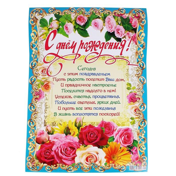 Узоры открытку, картинки с поздравлением воспитателя с днем рождения от родителей