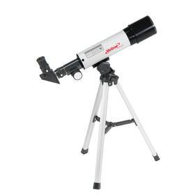 Телескоп Veber 360/50, рефрактор в кейсе Ош