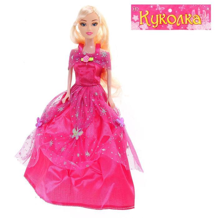 """Кукла модель """"Николь"""" в платье, МИКС"""