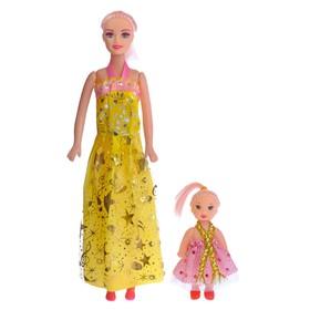 Кукла-модель «Каролина» с малышкой, МИКС Ош