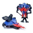 "Robot transformer ""Fighter"""