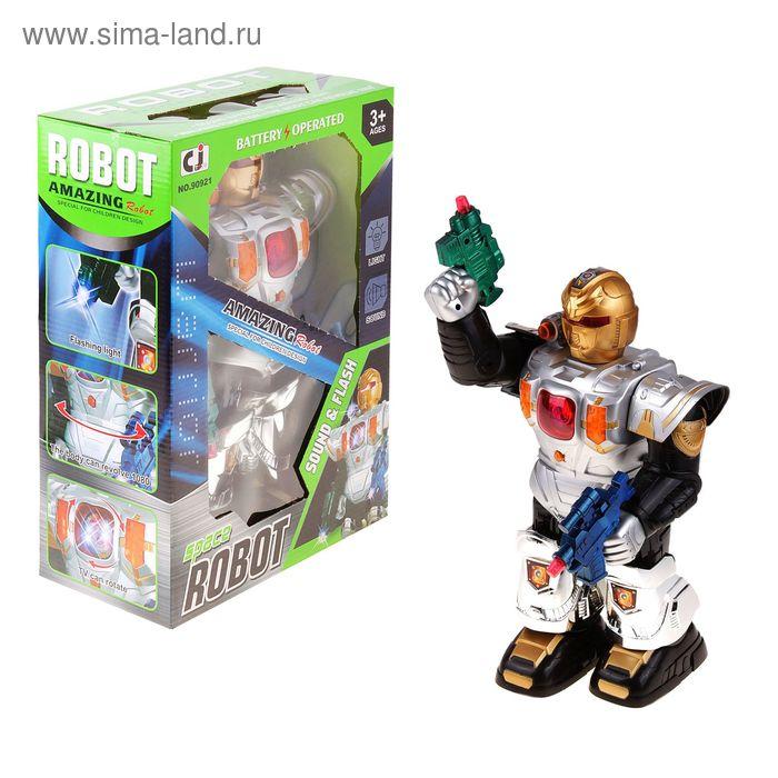 """Робот """"Боец"""", работает от батареек, световые и звуковые эффекты"""