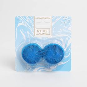 Чистящая таблетка «Бриз» 2шт, синий