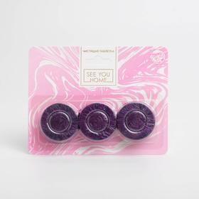 Чистящая таблетка «Цветочное настроение» 3шт, розовый