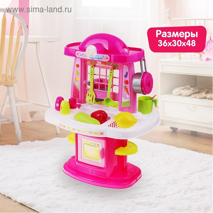 """Игровой модуль """"Кухня"""" с посудой и продуктами, высота 48 см"""