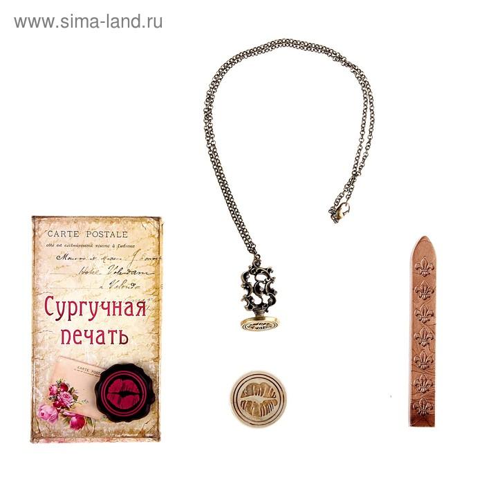 """Набор подарочный """"Губки"""" (печать и сургуч)"""