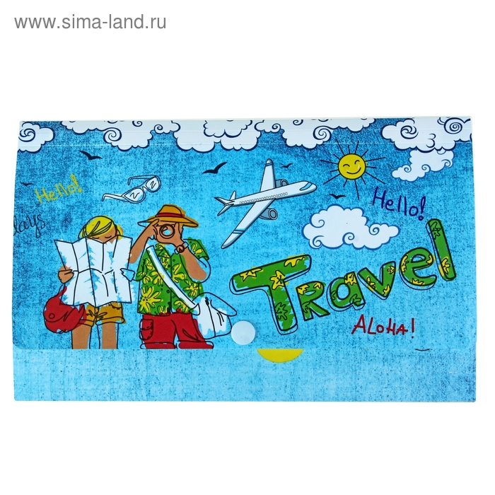 Конверт для документов туристический TRAVEL