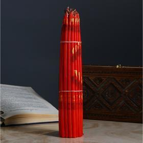 Red Jerusalem candles