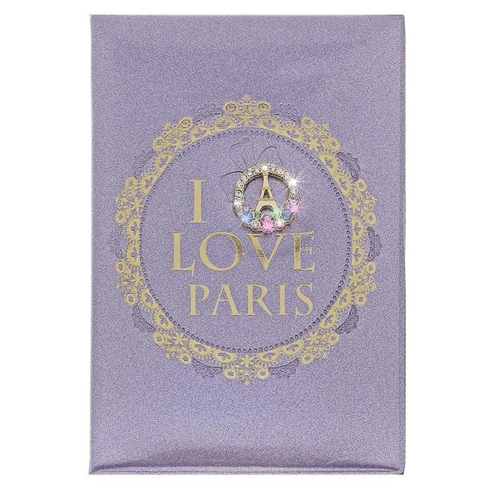 """Обложка для паспорта """"Влюбленная в Париж"""", с металлическим элементом со стразами"""