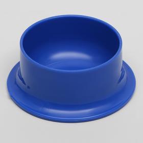 Миска для грызунов 60 мл , синий