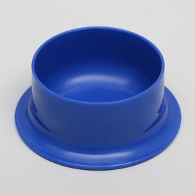 Миска для грызунов 120  мл , синий