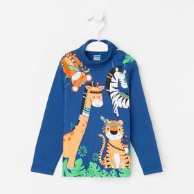 Водолазка для мальчика, цвет синий/звери, рост 86 см