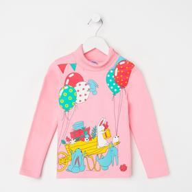 Водолазка для девочки, цвет светло-розовый/праздник, рост 104 см