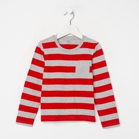 Лонгслив для мальчика, цвет красный, рост 128 см