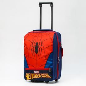 Чемодан детский «Человек-паук», 32 x 23 x 42 см, отдел на молнии, н/карман, MARVEL