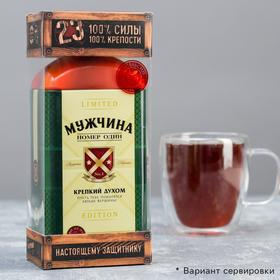 Чай чёрный «Мужчина», с апельсином и шоколадом, 100 г.