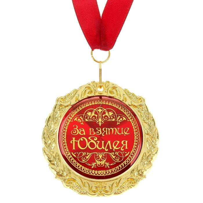 мелкой моторики поздравление с награждением медалью в стихах утеплить угловую
