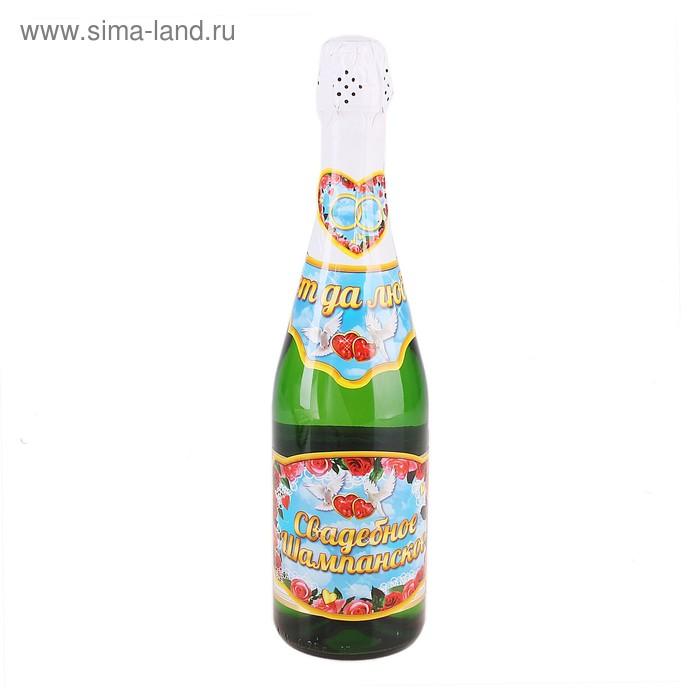 """Набор на бутылку для шампанского """"Свадебное шампанское совет да любовь """""""