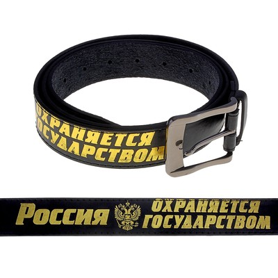 """Men's belt with the application """"Russia"""""""