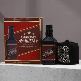 """Набор """"Самому лучшему"""" виски гель для душа 250 мл аромат бергамот и пачули, мочалка"""