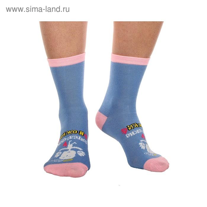 "Носки женские ""Ангельские ножки"", р-р 36-39"