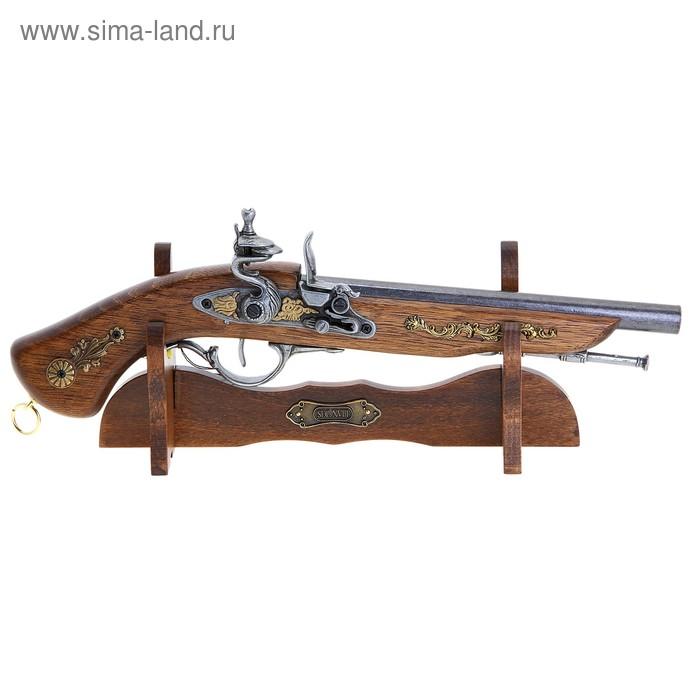 Макет пистоля на подставке