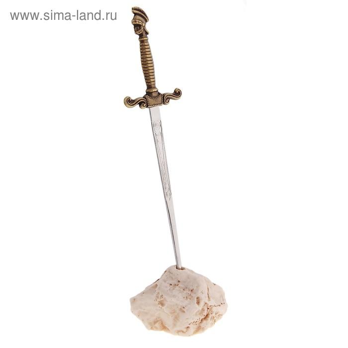 """Макет меча в камне """"Шлем"""" - mini"""