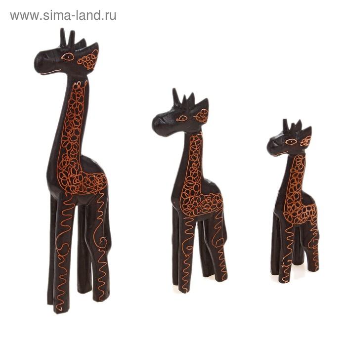 """Набор жирафов """"Резной узор"""", 3 шт"""