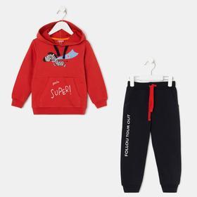 Комплект для мальчика, цвет красный/тёмно-серый, рост 86 см