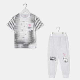 Пижама для девочки, цвет белый/серый, рост 104 см