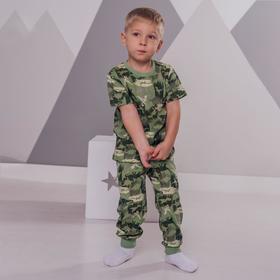 Пижама для мальчика, цвет хаки/динозавры, рост 104 см