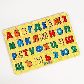 Планшет обучайка «Изучаем буквы»