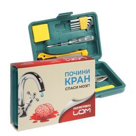 Набор инструментов в кейсе LOM, подарочная упаковка, универсальный, 11 предметов Ош