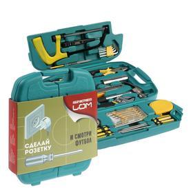 Набор инструментов в кейсе LOM, подарочная упаковка, универсальный, 27 предметов