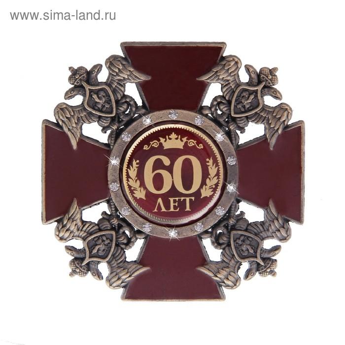 """Орден двуглавый орел """"60 лет"""""""