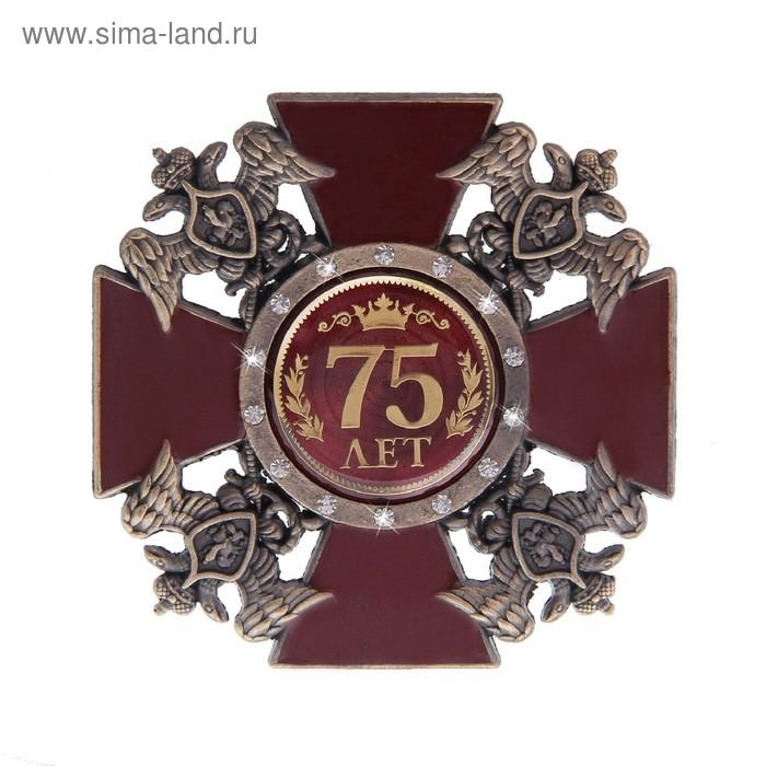 """Орден двуглавый орел """"75 лет"""""""