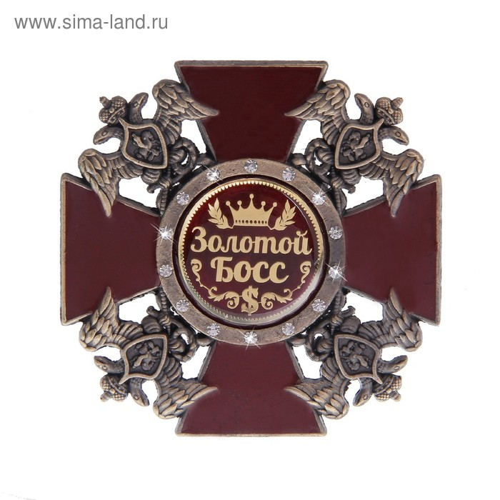 """Орден двуглавый орел """"Золотой босс"""""""