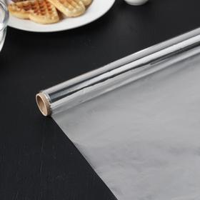{{photo.Alt || photo.Description || 'Фольга алюминиевая пищевая «Эконом», ширина 29 см, 9 мкм, рулон 20 м'}}