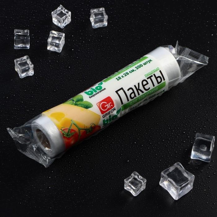 "Пакеты для завтраков 1 л, 8 мкм ""Grifon Bio"", 200 шт"