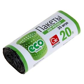 Мешки для мусора 20 л, ПНД, толщина 6 мкм, 25 шт, цвет чёрный Ош