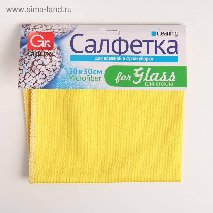 Салфетка для стекла из микрофибры 30×30 см Grifon, 1 шт
